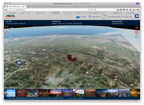 北アメリカ航空宇宙防衛司令部が毎年行っている子供達のためのサンタ追跡プログラム、NORAD Tracks Santa!