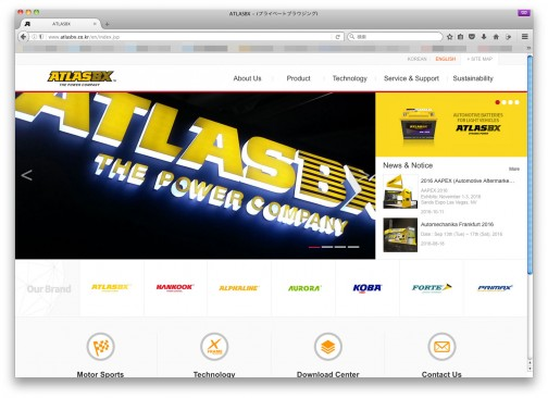正面のグリルにALTASBXと書いてあるのかと思ったら、搭載しているバッテリーのロゴが見えているのでした。ALTASという会社は韓国のバッテリーメーカーのようです。