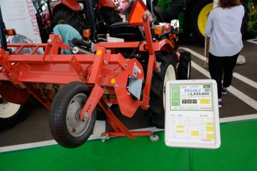 ヤンマートラクター EG118,V(ロータリ別) 価格¥1,533,600 ついているのはハンマーモアかなんかですかね・・・