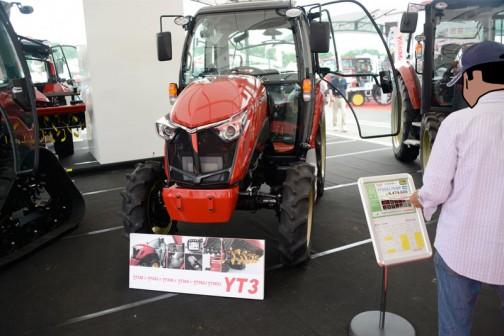 こちらはヤンマートラクター YT3シリーズ YT352 YT352J,YUQH(ロータリ別) 価格¥6,474,600。同じくおもりは顎のしゃくれのない、ツルッとしたタイプ。