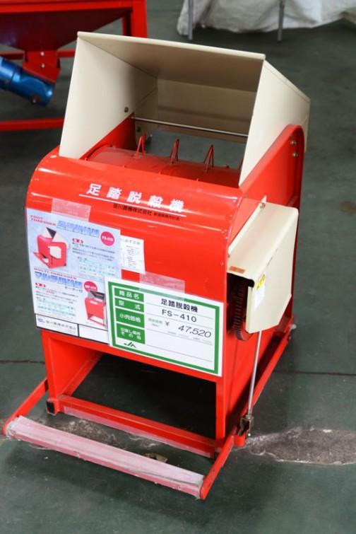 新潟県燕市の笹川農機の足踏み脱穀機 FS-410 現金価格¥47520 北陸方面も納期メーカー多いですね。