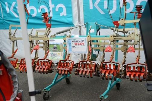 6条除草機 KIS-6KM+KB 価格¥685,800 ★6条除草機 ★2条追加で8条に! ★KBI-8KMKB2 ¥135,000