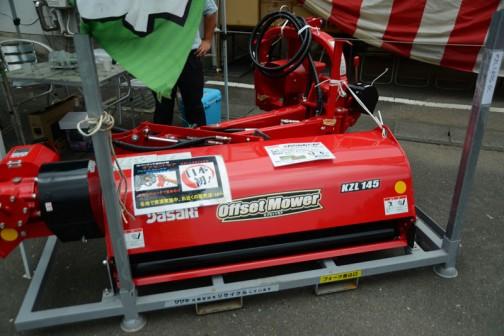 ササキ オフセットモア KZL145G/Y-0L(油圧駆動2系統) 作業幅:140cm 適応トラクタ:50〜70PS 販売価格:¥1,242,000