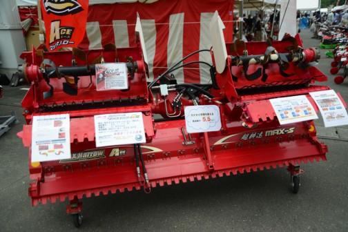 ササキ 超耕速代かき機 マックスハローAce(エース) MAX391HA-0S/OL(油圧式) 適応馬力:50〜75PS 作業幅:3,900mm 販売価格:¥1,900,800