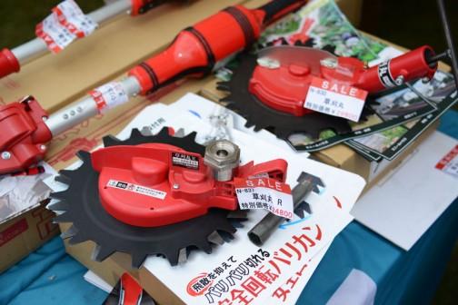 草刈丸R 特別価格¥24800 奥 草刈丸 特別価格¥29800