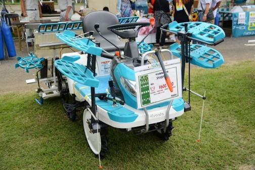 中古クボタ田植機 SPU45P 現品限り展示会特別価格¥600,000