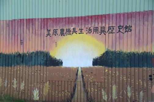 ここら辺一体はこのように絵が描かれた建物がチラホラ見受けられました。