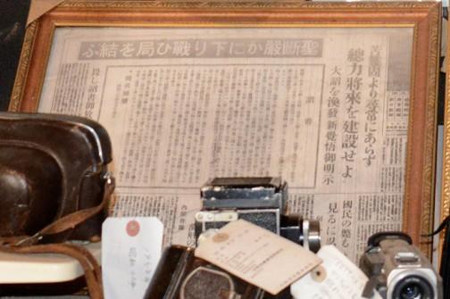 新聞を拡大してみました。⑤太平洋戦争 昭和20年8月15日の新聞です。