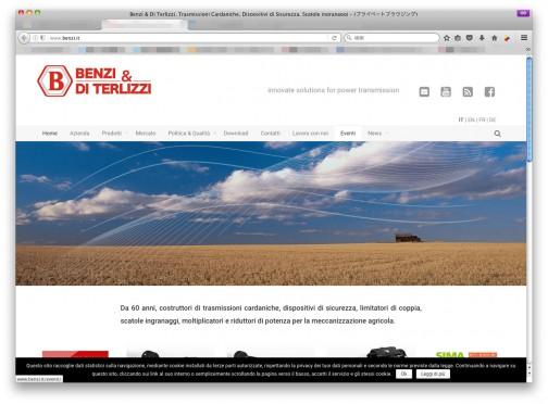 Benzi & Di Terlizzi はPTOシャフトやギアボックスを作っている会社のようです。おもしろいのはこのBenzi & Di Terlizziという社名。創業者の夫Benziさんとその奥さんDi Terlizziさんの名前をとっているみたいなんです。夫婦の名前ってことですよね? 日本だと林家ペー・パー子とか宮川大助・花子みたいな夫婦漫才しか思い浮かびません。日本の社名で夫婦の名前の会社ってあるのだろうか・・・まあ、世界でも珍しいですよね?きっと。