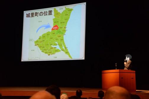 茨城県知事賞はみどりネット錫高野という活動体でした。なんでも2回目の登場みたいです。集落数が9、構成農業者は122名もいる島地区にくらべたら大きな活動体ですが、とてもまとまっているように見受けられました。