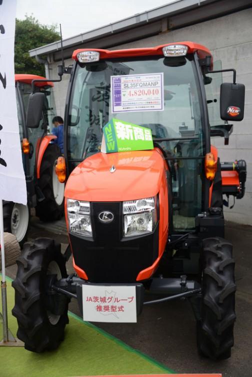 kubota_Slugger_SL35FQMANP JAグループ茨城重点型式 クボタスラッガー SL35FQMANP 価格¥4,820,040 表示価格は2017年3月末納品分まで有効