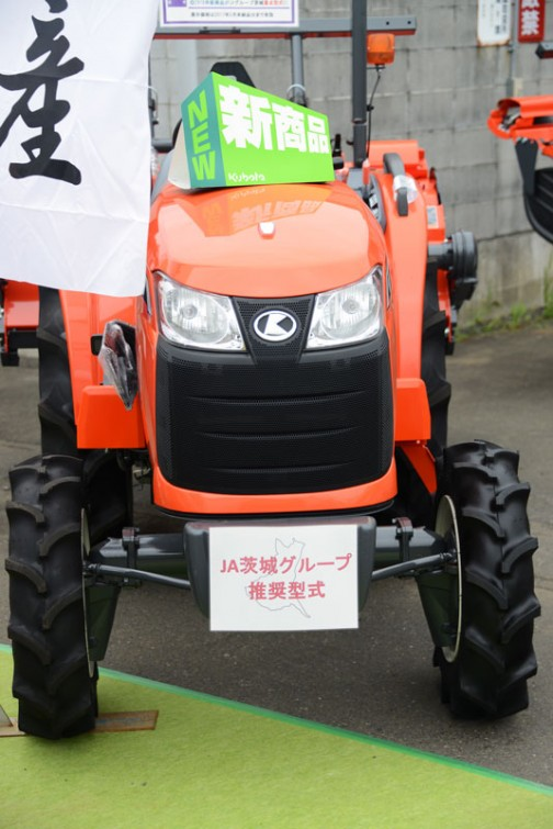 kubota_tractor_FT240BMAJQF5SC JAグループ茨城重点型式 クボタニューグランフォース FT240BMAJQF5SC 価格¥2,638,440 表示価格は2017年3月末納品分まで有効