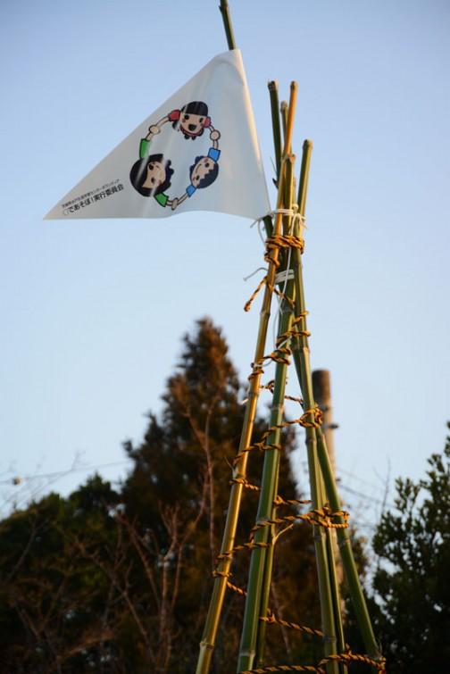 会場はこの旗が目印!