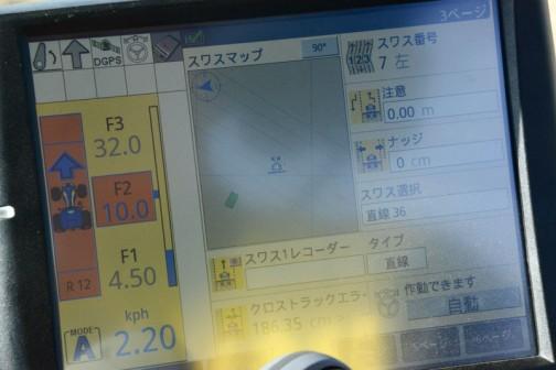 トラクターの位置から一番近い畝(赤い線)に勝手に向かうようです。