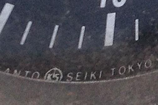 拡大してみます。メーカーはKANTO SEIKI かんとうせいき 関東精器?