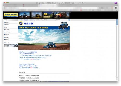 WEBページで見ると今までのブルー。何でこの色なのかよくわかりません。特別色があるとは書いていないような気がします。