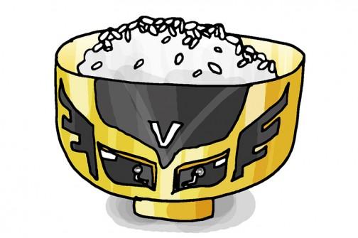 どんぶりだからまずご飯でしょ。そのどんぶりをヴァルトラ・マッスルデザインで作ってみます。やっぱりゴールドだよな。