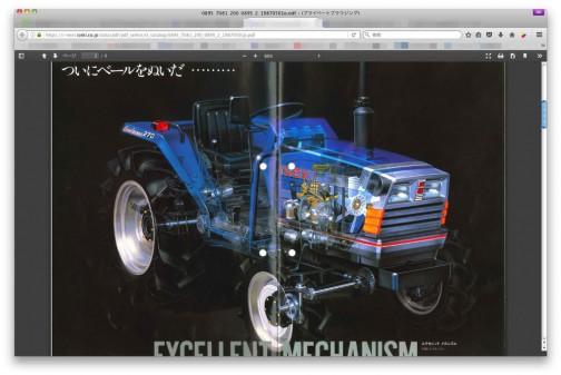 例によって型式年式を調べるのに苦労したイセキTA210Fは、安全鑑定の登録が1985年、E3AGI-D01K水冷4サイクル3気筒ディーゼル1429cc、21馬力/2500rpmとなっています。