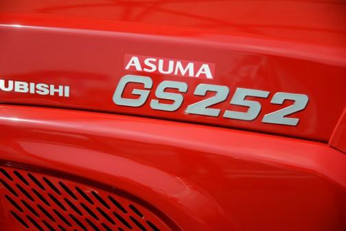 新商品 25馬力 排気量1318cc 燃料タンク23ℓ 型式名GS252MT 全長2710mm 全幅1165mm 全高1950mm