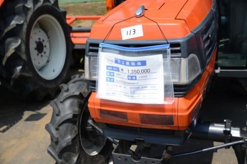 クボタGL321FQ3BSMARF11 購入初年度H9年(1997年)使用時間2040時間 機番51818、純正ロータリー付き(1.7m) 中古価格¥1,350,000