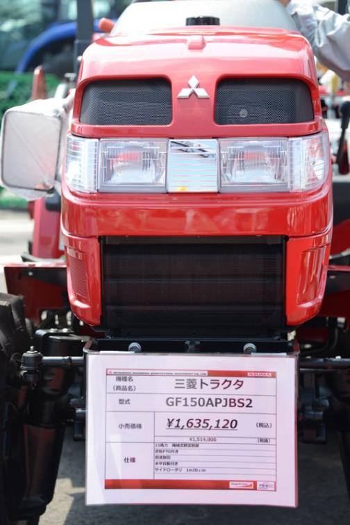 三菱トラクタGF150APJBS2 価格¥1,635,120 15馬力 機械式耕深制御 逆転PTO付き 倍速旋回 水平自動付き サイドロータリ 1m20cm
