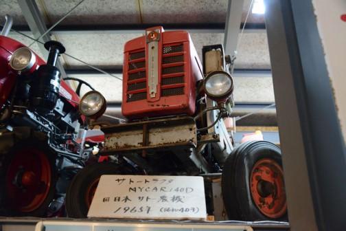 キャプションにはサトートラクタ MYCAR140D サトー農機 1965年(昭和40年)とありますが、他に詳しいことは書かれていません。