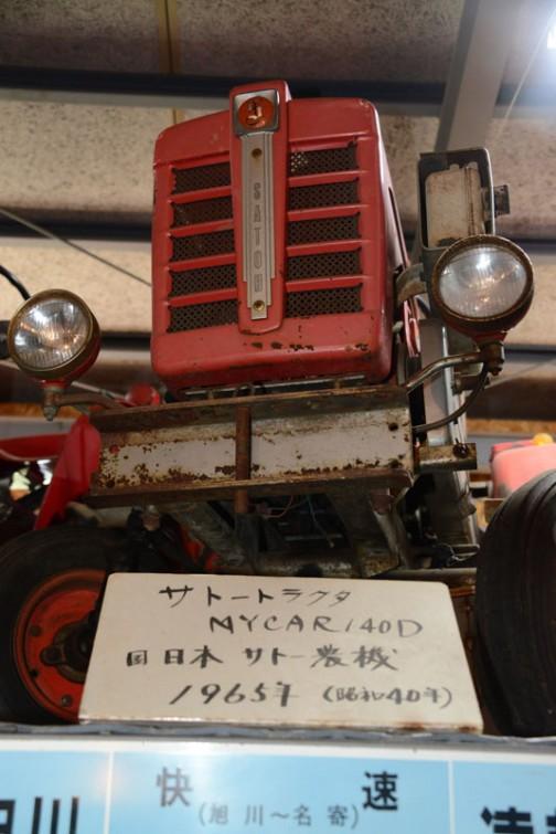 ヘッドライトは昭和40年代の主流、謎のメーカーISHIKAWAです。
