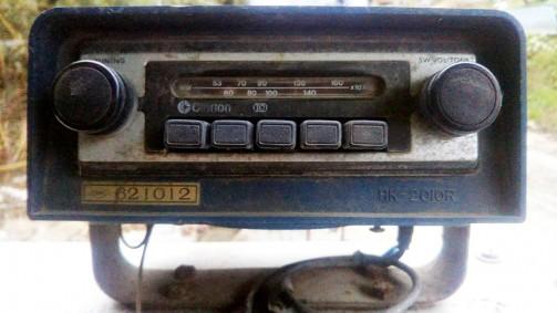 FORD5000についていたものより薄型の印象。