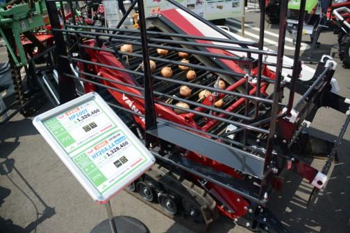 たまねぎ収穫機 HT20A,LA 裸地(とあるように見えます)・低畦仕様 価格¥1,328,400 2条掘 作業能率2.0〜4.0時/10a