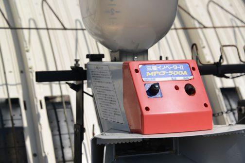 三菱イノベーターⅡ MPG-500A