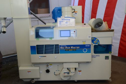 サタケ 籾摺り機NRZ550GWA 中古価格 ¥500,000 使用時間443時間