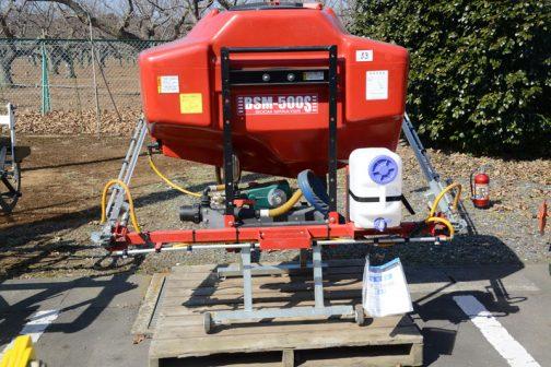 丸山 ブームスプレーヤー BSM-500S 中古価格 ¥350,000 購入初年度H24年