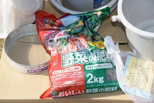 米用の肥料なんてアマゾンで売ってないですから、何となく雰囲気で窒素5リン酸4カリ4マグネシウム3というこれを選んでみました。¥815