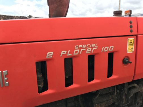 SAME Explorer 100S Explorerのxが取れてE plorerになっちゃってますね。