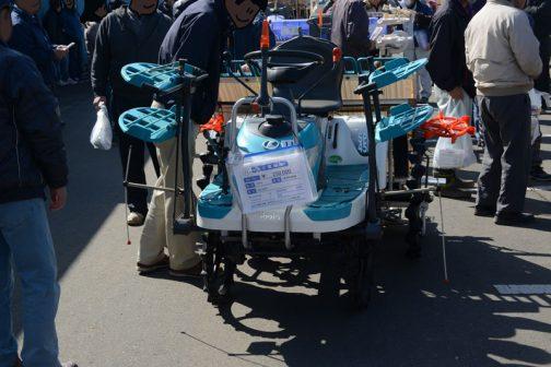 クボタ田植機 SPU45P 中古価格¥250,000 特記事項 補助車輪、箱まきちゃん付、シートの破れあり
