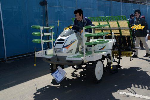 ヤンマー田植機 VP60XPWU 中古価格¥500,000 購入初年度H20年 使用時間180時間