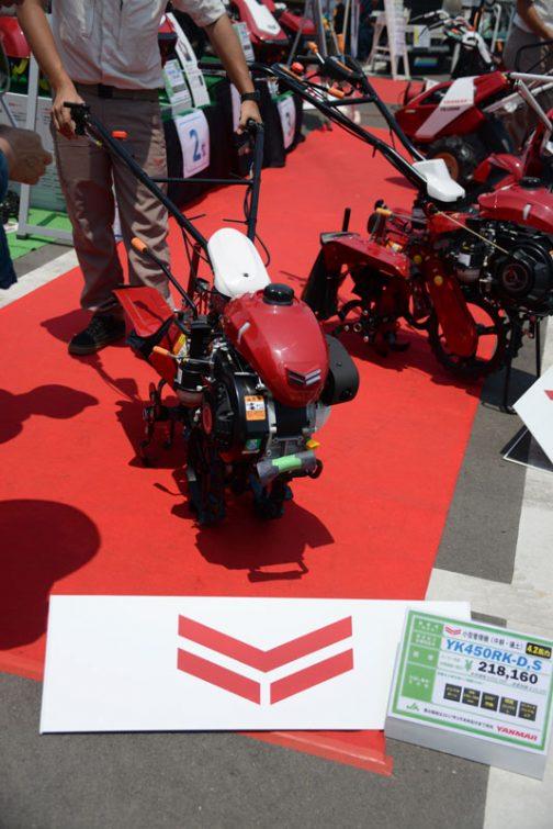 ヤンマー 小型管理機 4.2馬力 YK450RK-D,S 価格¥218,160 ハンドルターン 耕幅170〜355mm スライド爪軸 軽量コンパクト ワンタッチハンドル上下