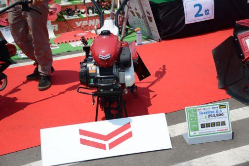 ヤンマー 二輪にもなる一輪管理機 4.2馬力 YK450SK-D,S 価格¥253,800 ハンドルターン 耕幅170〜355mm スライド爪軸 ロータリ変則段数正2逆2 ワンタッチハンドル上下