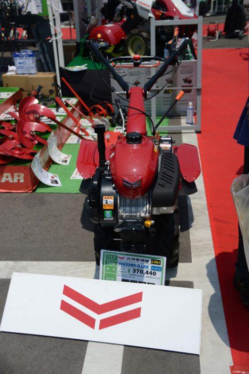 ヤンマー 汎用管理機 6.3馬力 YK650MK-D,LRB ロータリ付 価格¥370,440 ハンドルターン ワンタッチハンドル上下 他読めません