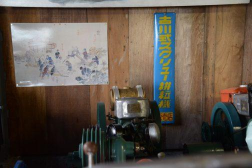 発動機はヤンマー製でした。このように実物と、ホーロー看板が一緒に展示されているっていいですよね!