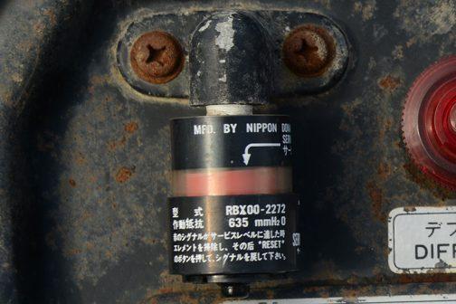 """型式RBX00-2272 作動抵抗 635 mmH₂O 赤のシグナルがサービスレベルに達した時エレメントを掃除し、その后""""RESET""""のボタンを押してシグナルを戻してください。 とあります。 なんだろう・・・"""