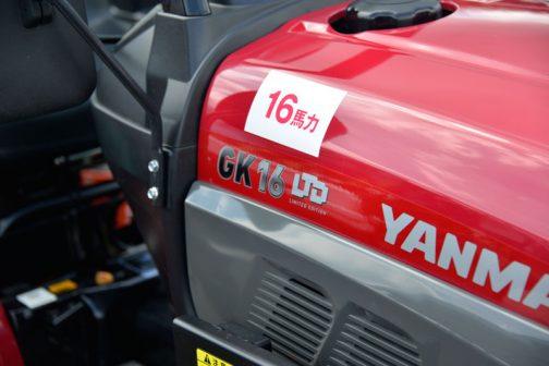 あ!こっちには16馬力と書いてある。一体どっちなんだ・・・GK16LTD(リミテッドエディション)新しいステッカーです。