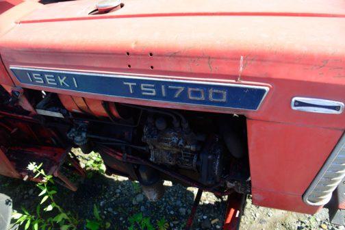 ウインカーのようでそうではない、TS1700と書かれた銘板の右脇のプレートは何を表しているのでしょうか?