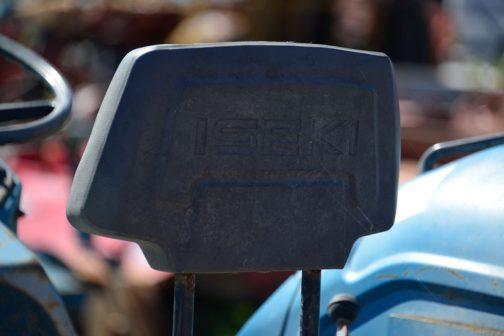 なななんと!ISEKIと書いてあります。青つながりでイセキのシートが付いてます!