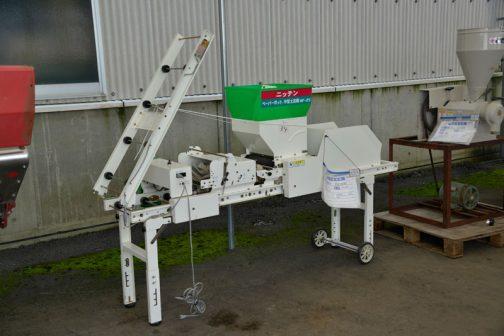 ニッテン 土詰め機 NF25 中古価格 ¥250,000