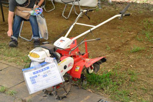 ヤンマー 管理機 HK3 中古価格 ¥62,000