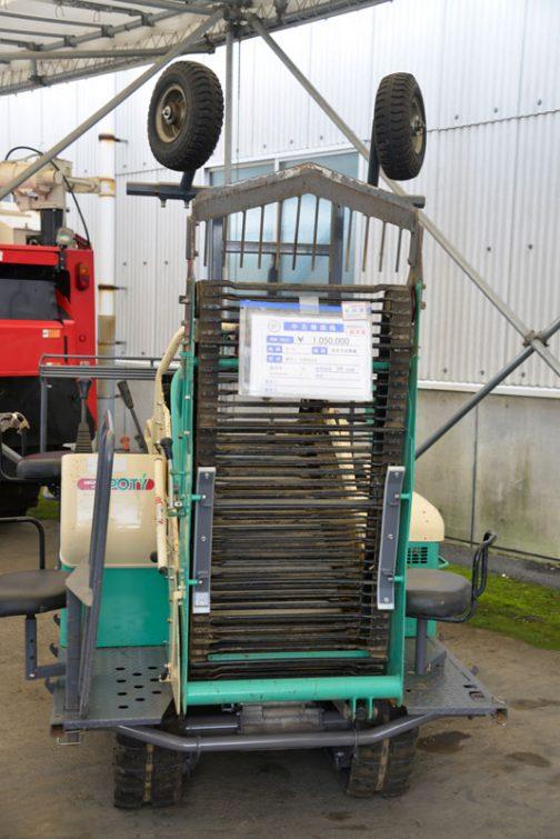 コバシ 自走式収穫機 ポティ HP600 使用時間 240時間