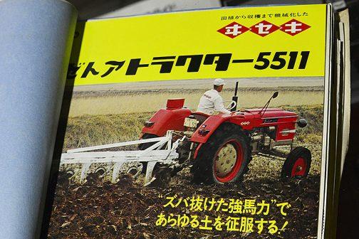 日本のメーカーに中型・大型のトラクターが作れなかったのか、作るより輸入したほうがメリットがあったのかわかりませんが、1960年代後半から70年代中盤にかけて、井関農機に限らず中型・大型のトラクターは外国製を売っていたようです。