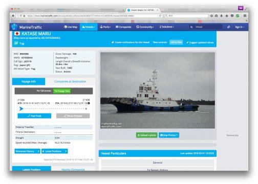 このタグボートは片瀬丸という船で、現在は大阪にいるみたいです。