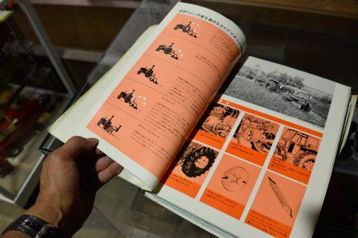 次のページは色々な意味でとても興味深いです・・・ まずは左の図。ゼトアマチックの説明なのだと思いますが、どこかで見たような絵・・・そう、ファーガソンシステムです!